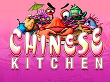 Автомат Китайская Кухня