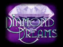Бриллиантовые Мечты