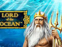 Повелитель Океана в зеркале клуба Вулкан: заберите барыш онлайн